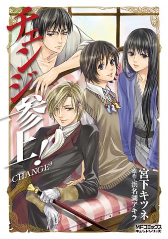 MFコミックス キュットシリーズ発売!!_f0233625_2220374.jpg