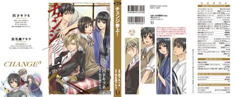 MFコミックス キュットシリーズ発売!!_f0233625_2334146.jpg