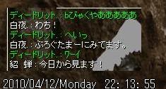 f0132029_22535843.jpg