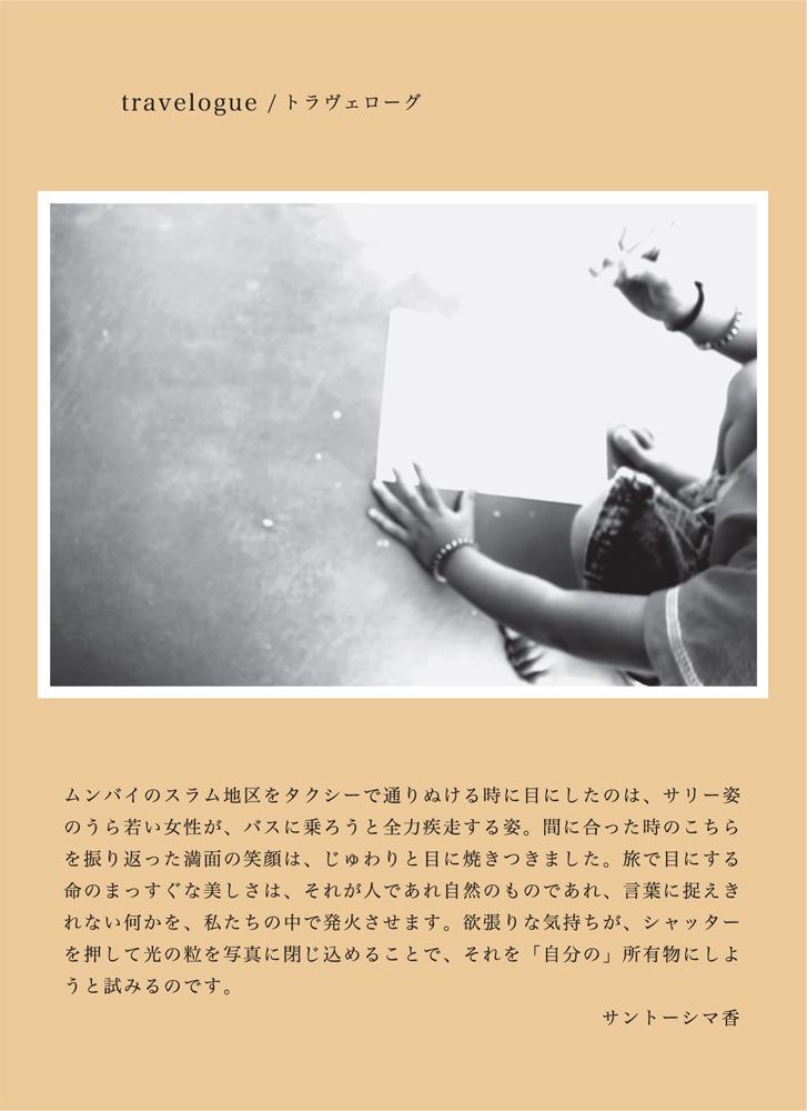f0180529_2525999.jpg