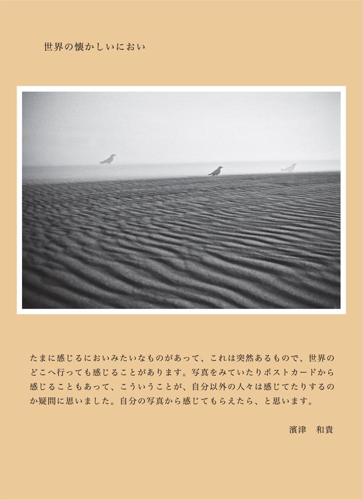 f0180529_253124.jpg