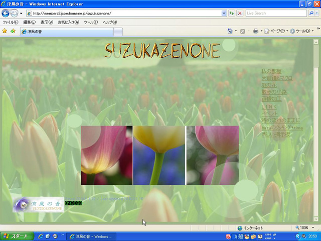 f0103534_2054813.jpg