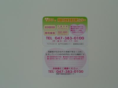 b0131135_19115681.jpg