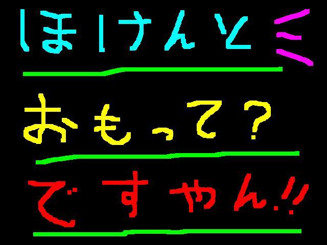 f0056935_19524159.jpg
