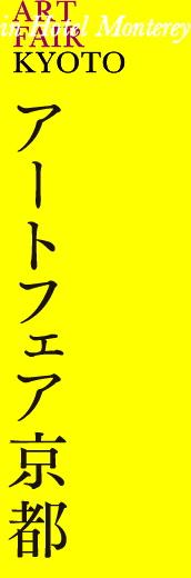 vol.763. EURO大変動〜山田芳裕『へうげもの』掲載号・モーニング2010年21/22合併号発売中  _b0081338_0265828.jpg