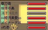 d0121846_2234915.jpg