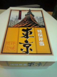 さらば東京〜_c0132052_18493097.jpg