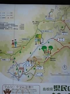 指谷山(島根県民の森)_b0156456_18572076.jpg