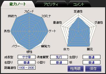 b0164856_19122578.jpg