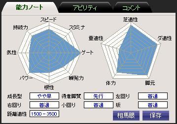 b0164856_20221935.jpg