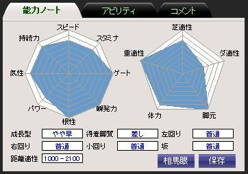 b0164856_203796.jpg