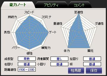b0164856_2041415.jpg