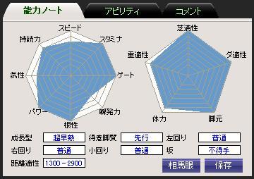 b0164856_2065682.jpg