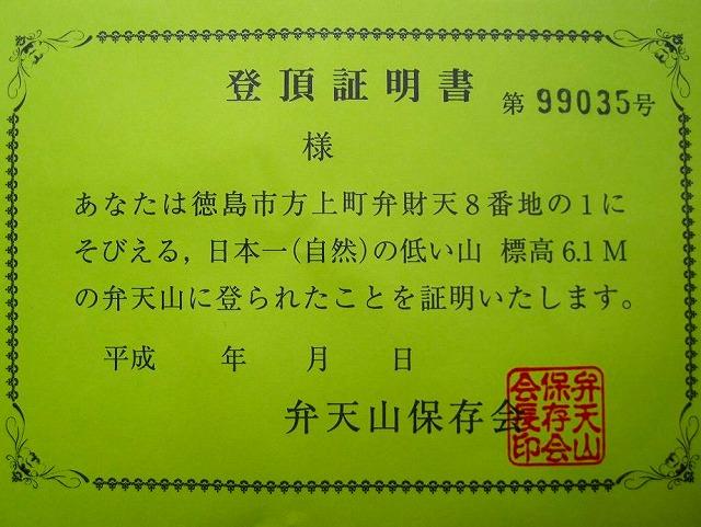 c0219866_15514732.jpg