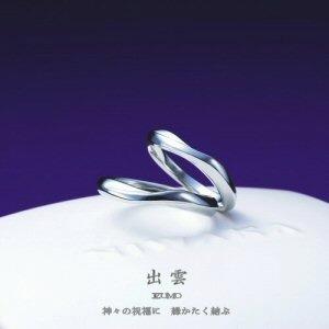 出雲、日本の縁結びの神様が見守ってくださって。今週、結婚記念日を迎える皆さんです。_f0118568_13526.jpg