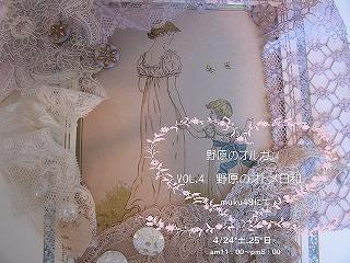 c0151169_10174361.jpg