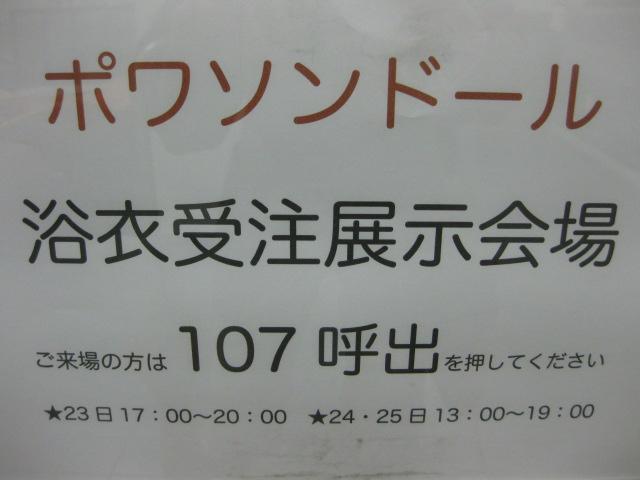 d0145972_20125654.jpg