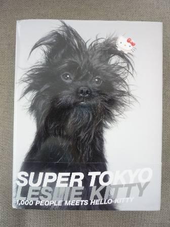 レスリーのハッピーオーラで東京から笑顔を発信! 「SUPER TOKYO」写真展_a0138976_18282921.jpg