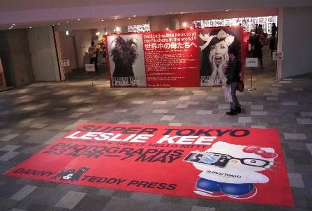 レスリーのハッピーオーラで東京から笑顔を発信! 「SUPER TOKYO」写真展_a0138976_18333278.jpg