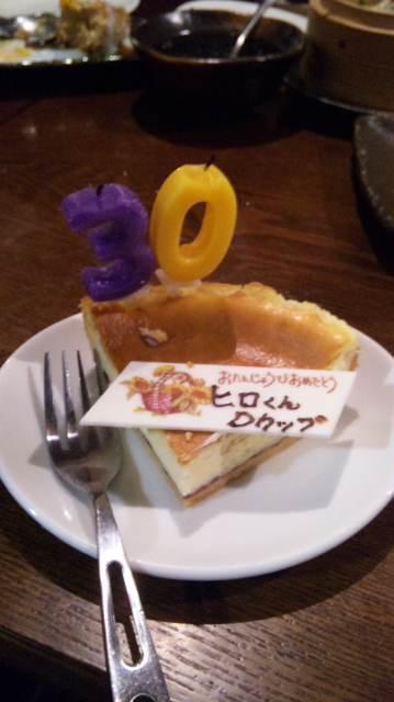 下野紘 生誕30周年!!_e0188079_9481770.jpg