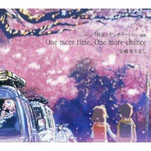 桜ソング♪_f0068683_1144559.jpg