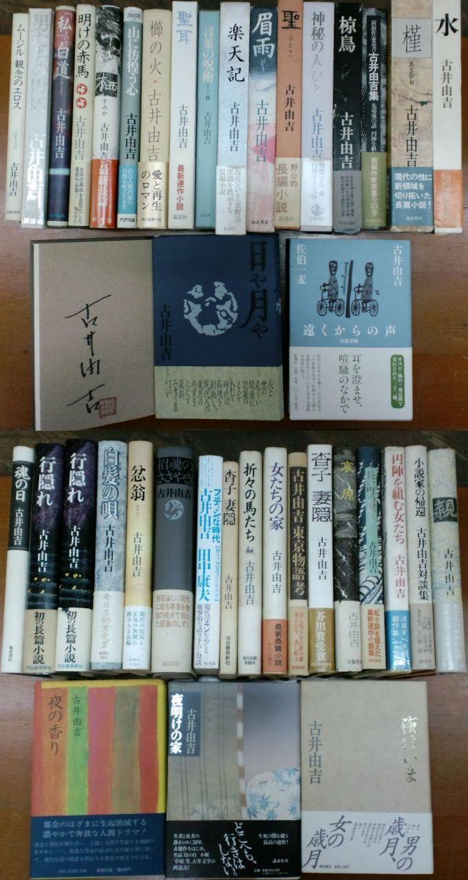 2010/04/23   せと_f0035084_1903826.jpg