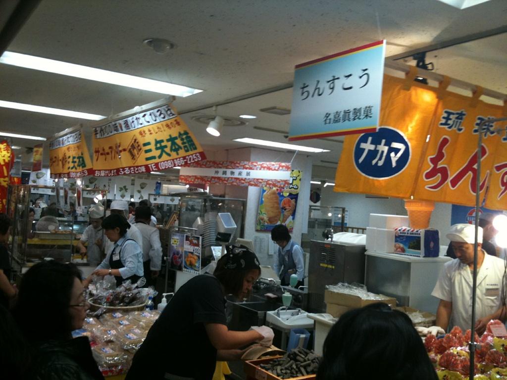 渋谷東急沖縄物産展_c0108695_13302492.jpg