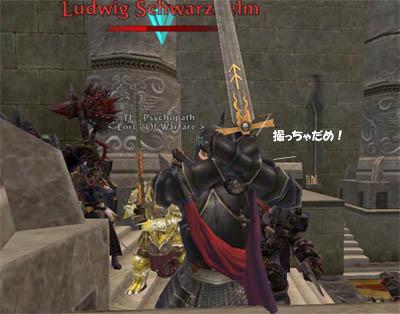 Kingとご対面!!_e0029698_11145913.jpg