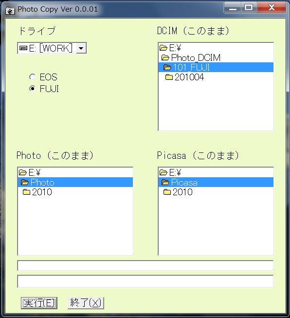 b0013099_2339826.jpg