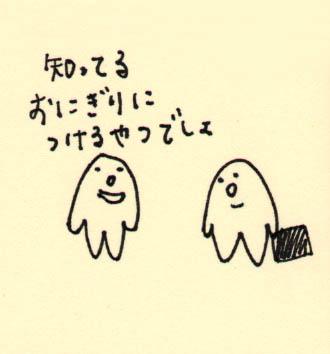 f0227203_19485915.jpg