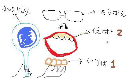 b0151504_627174.jpg