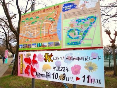桜回廊_b0163804_951471.jpg