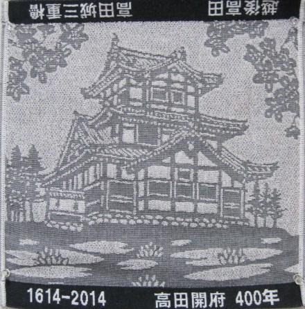 桜回廊_b0163804_981394.jpg