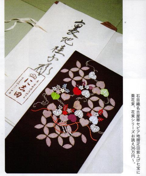 『芸術新潮』5月号_c0101406_18415260.jpg