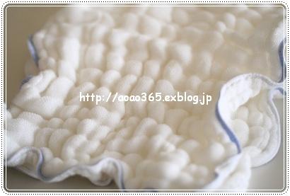 f0203406_9431116.jpg