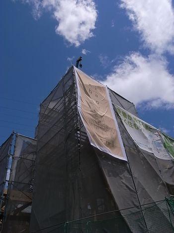『Fさま邸上棟!』(廿日市市・ki-bako・先導的モデル事業)_b0131012_16571591.jpg