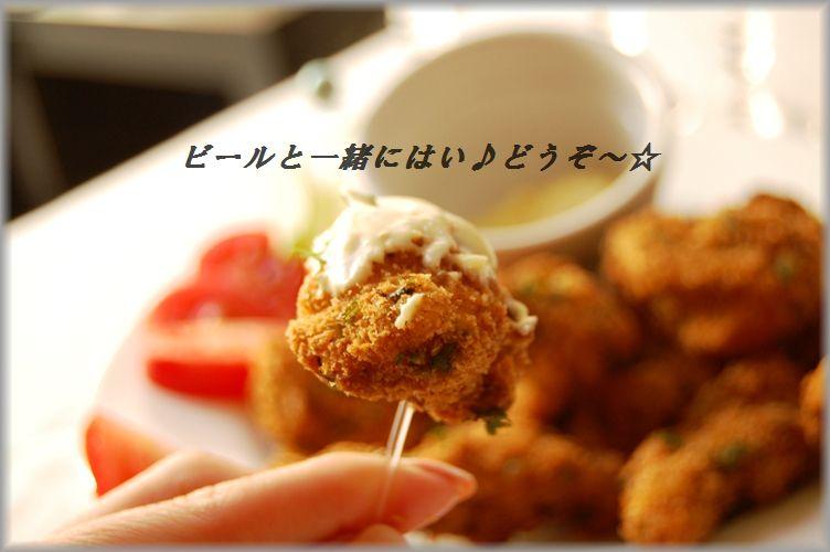 カレー風味の一口チキンカツ♪_d0104926_2244280.jpg