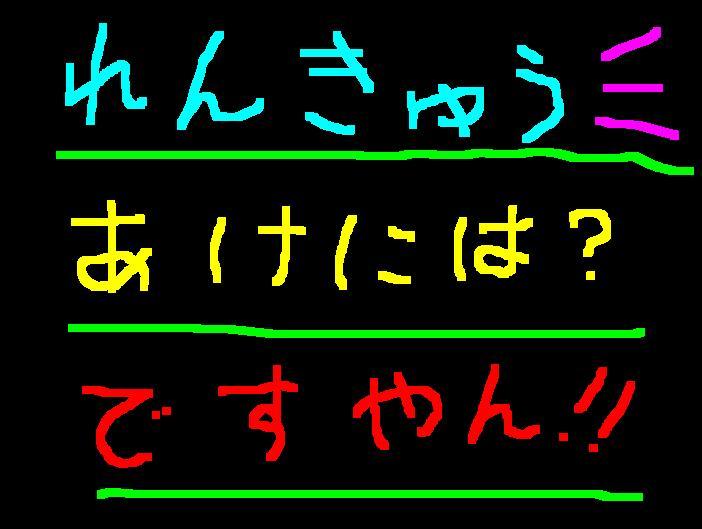 f0056935_2125289.jpg