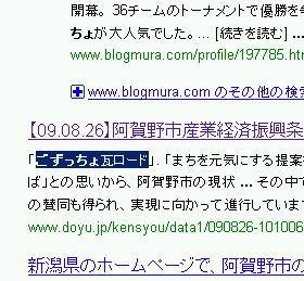 f0182936_23483111.jpg