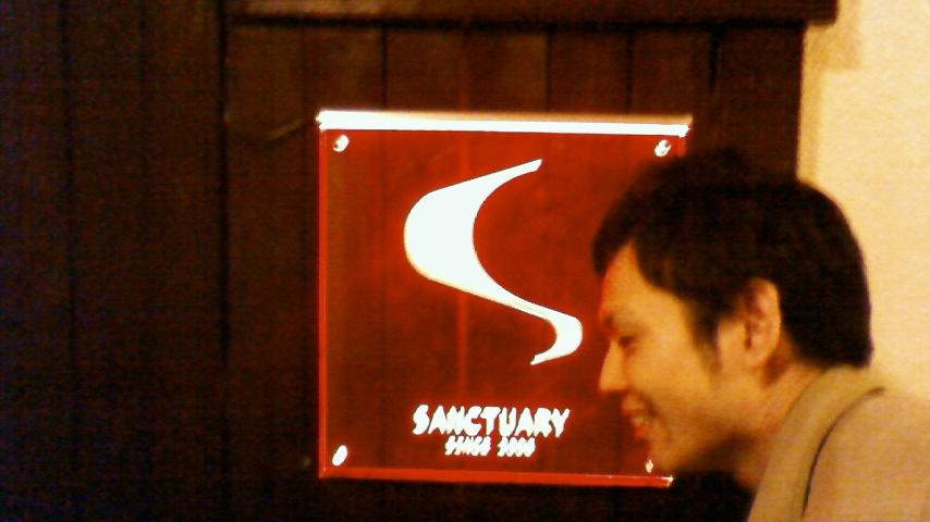 「SANCTUARY」 サン。_e0173738_11501367.jpg