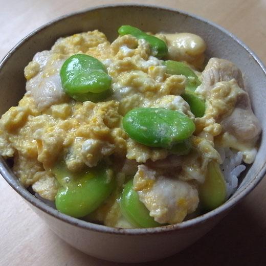 空豆卵とじ丼_a0118345_14343412.jpg