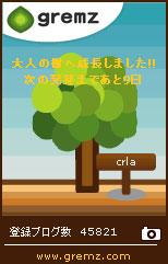 c0210745_15293765.jpg