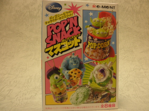 ★POP\'N SNACK マスコット★_a0149148_188302.jpg