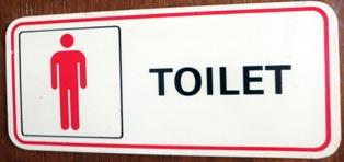 トイレの勉強_a0132757_1153553.jpg