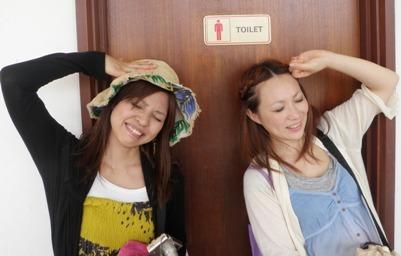 トイレの勉強_a0132757_11543044.jpg