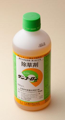 2010/04/24 除草剤 グリホサート_b0171364_13361793.jpg