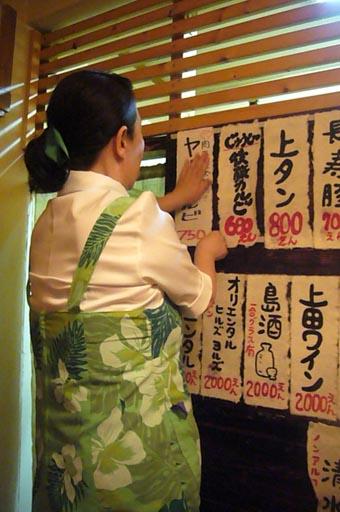 yamazaki-san 57._c0153966_21133591.jpg