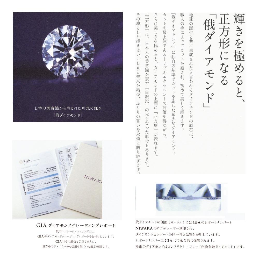 初桜 望 唐花・・・ 情景ある俄の婚約指輪のダイヤモンド・新入荷です!_f0118568_1013272.jpg
