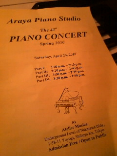 ピアノの発表会。。。あがってしまいました_c0137869_1924821.jpg