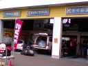 タイヤ交換_f0164669_1823537.jpg